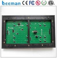 PH10mm RGB full color 160mm*160mm different pixel pitch china outdoor electronic billboards Leeman P8.9 SMD