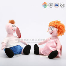Plush rag doll toy stuffed boy and girl toys