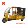 3 wheel cheap gasoline car for passangers for sale XINGE in China