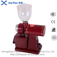150W 2015 Alibaba Best coffee grinder grinding High Quality Commercial coffee grinder parts