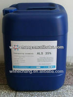 SVS Sodium ethylene sulfonate 3039-83-6 for Nickel plating chemicals
