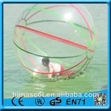 Hola bolas de agua, el agua caminando las bolas, las bolas de agua buen precio para la venta