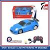 electric super mini toy vehicle remote control car