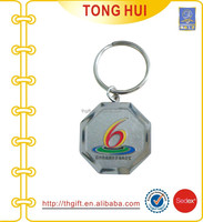 Make Create your own keychain metal