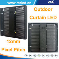 12mm Pixel Pitch Outdoor Rental Use Full Color P12 live video led curtain screen xxx photos china