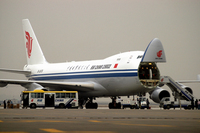 Cheap Air freight service from China to Thailand
