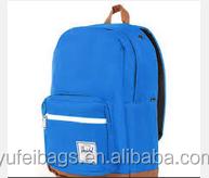 2015 hot sell fashion lovely school bags YF-1508SCHB74