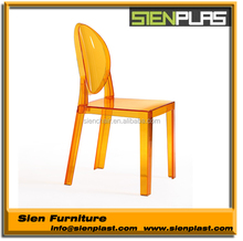 Polycarbonate Material High Quality Plastic Modern Chair Cute Dining Chair