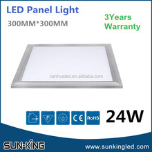 Good quality customize 30x30cm led slim panel light 24W led smd2835 ceiling panels for office