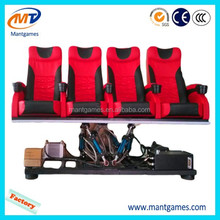 Best Price for 3D,4D,5D,6D,7D Motion Theater Chairs