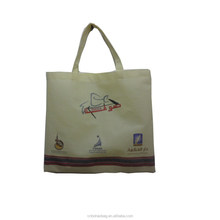 New arrivel fresh girl love tote bag customized popular bags promotional shopping bags