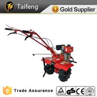 hot selling farming machine kubota power tiller price