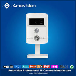 QF501 cctv ip camera system manufacturer china auto surveillance equipment baby monitor flower camera
