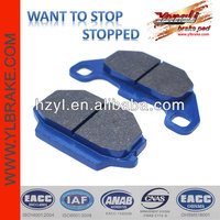 chinese brake part for three wheel motorcycle
