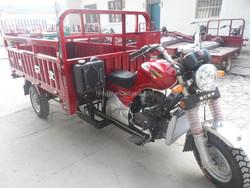 Chinese three wheel motorcycle price