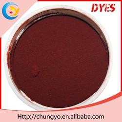 China Dyes Manufacturer Acid Dye Acid Red 361leather shoe dye