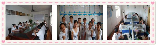 sales team of Glyceryl Mono Stearate.jpg