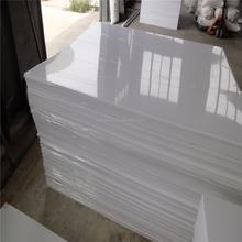 Jinruida PP plastic decorative/decoration sheet
