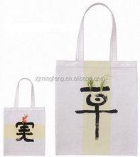 cotton bag/ photo printing cotton bag/ drawstring net bag