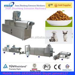 puffed dog/fish/pet food processing machinery