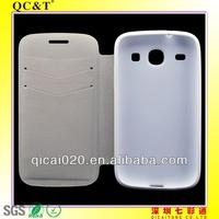 TPU+PU leather case For Samsung I8262/I8260/GALAXY CORE