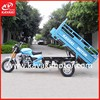 Guangzhou factory exporting sky blue cargo motor tricycle, 150CC tricycle in Congo, Mali, etc.