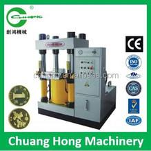 300 Ton Metal Press Machine, Punch Press Machine, Metal Coin Press Machine