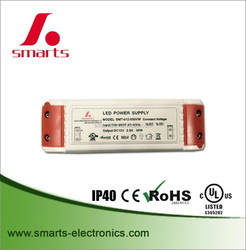 12v 30w Constant Voltage LED panel light driver with 2years warranty