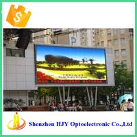 hot sale P16 pantallas gigantes publicidad led para exterior