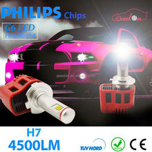 Qeedon after market fanless 5hl led headlights with copper belts hi/lo beam cooper h4 high low