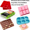 Oven / Microwave / Dishwasher / Freezer Safe Muffin Baking Pan Type Silicone Mold