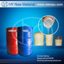 Liquid two component Polyurethane resin for casting