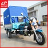 Passenger Enclosed Cabin 3 Wheel Motorcycle / Cargo Tricycle With Closed Cabin / Mini Truck For Cargo
