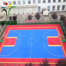 outdoor basketball sports court floor used for basketball field
