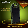 T011 mobile phone emergency solar charger top selling with black color