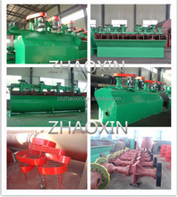 Gold/Coal/Copper Ore flotation cell From China Flotation Machine With Best Price