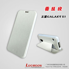 Solid Color of Silk Flip Case for Galaxy S3 S4 S5