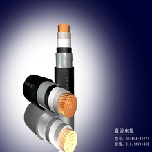 power cable manufacturer in China