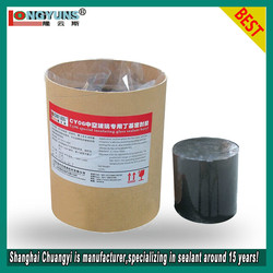 CY-06 adhesive for insulating glass