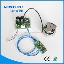 NEWTHINK MOTOR NXK0382 1200W long continuous work commercial upright vacuum cleaner motor brushless