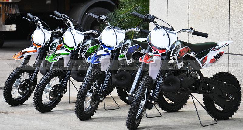 9 0hp 50cc 2 Stroke Ktm Engine Dirt Bike Db502b 12 U0026quot   10 U0026quot   Db502b