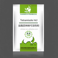 poultry deworms medicine manufacturer Tetramisole hcl water soluble Powder