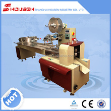 Horizontal Flow Candy Wrapping Machine