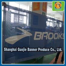 China online shopping durable mesh banner trade show vinyl banner