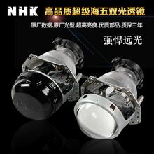 NHK Super Hella V5 hid bi-xenon 3 inch projector,Oem Hella 5 lense replacement