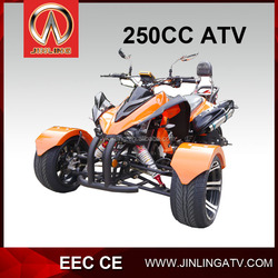 JEA-93-09 2015 Cheap New Gas Powered Adult Tricycle For Sale