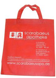 high quality foldable recycle customized non woven gift bag,cheap non woven bag,shopping bag non woven