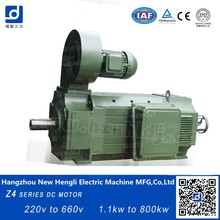 valenzuela plastics electric dc motor 500kg capacity