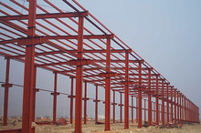 Steel warehouse factory low price/H steel structure and steel sheet prefab warehouse