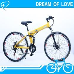 cheap bike/24 speed mountain bike/full suspension